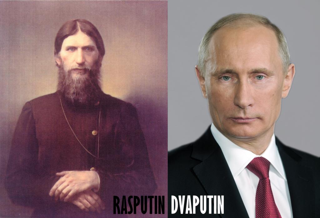 RASPUTIN DVAPUTIN